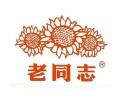 Хайваньский чайный завод