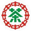 Куньминская Чайная Фабрика
