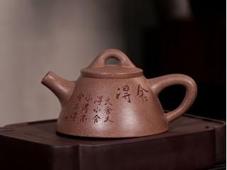 Исинский чайник Ши Пяо Ба Ван Дуань Ни 250 мл