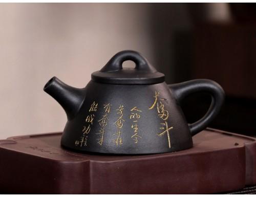 Чайник Ши Пяо Ба Ван Хэй Ни 250 мл
