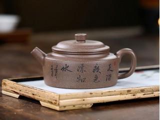 Исинский чайник Бянь Дэ Чжун Дуань Ни 200 мл