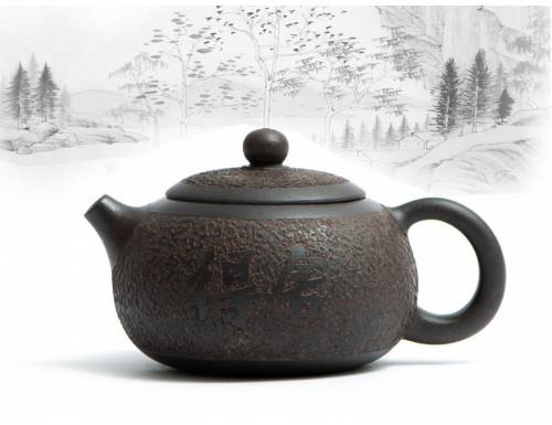 Исинский чайник Бянь Си Ши Черное Золото 200 мл