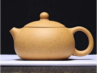 Исинский чайник Бянь Си Ши Дуань Ни №4 200 мл