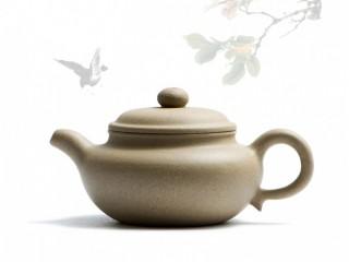Исинский чайник Фан Гу Дуань Ни №2 260 мл
