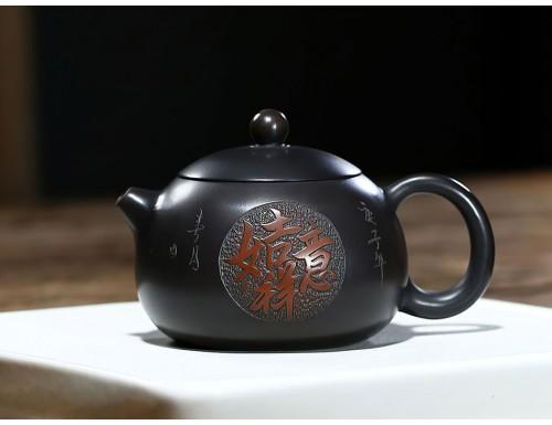 Исинский чайник Гуанси Си Ши Счастье и Удача 180 мл