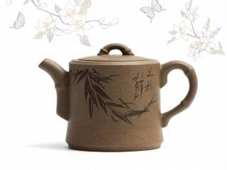 Исинский чайник Коленце Бамбука 200 мл