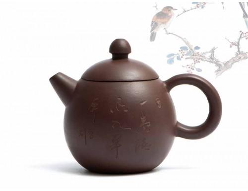 Исинский чайник Лун Дан Цзы Ша 180 мл
