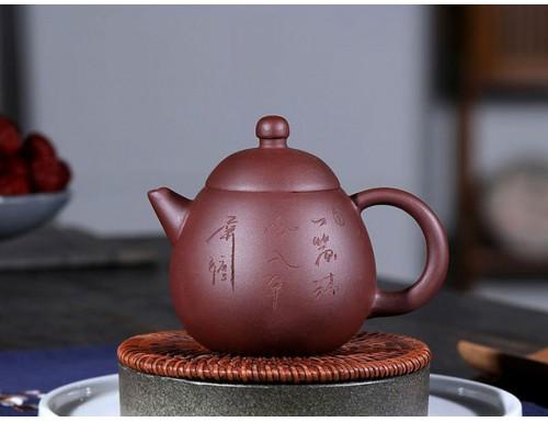 Исинский чайник Лун Дан Цзы Ша 250 мл