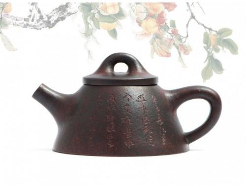 Исинский чайник Ши Пяо Ба Ван Дровяной Обжиг Яо Бянь 160 мл