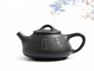 Исинский чайник Ши Пяо Хэй Ни Иероглифы 170 мл
