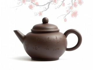 Исинский чайник Шуй Пин Цзы Ша Иероглифы 200 мл