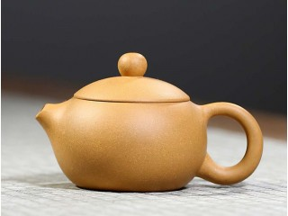 Исинский чайник Си Ши Дуань Ни 70 мл
