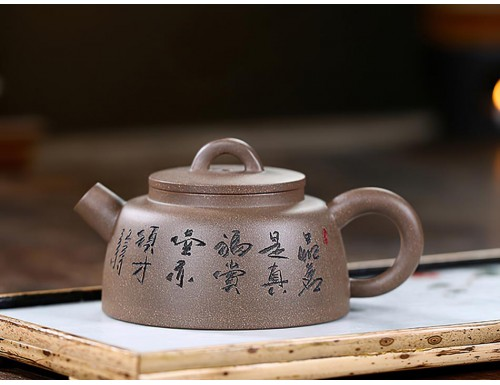 Исинский чайник Сяо Ган Пао Дуань Ни 130 мл