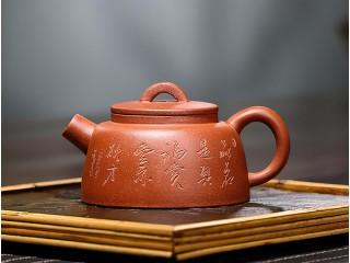 Исинский чайник Сяо Ган Пао Цзянь По Ни 130 мл