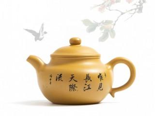 Исинский чайник Фан Гу Дуань Ни 250 мл