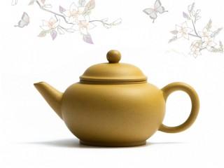 Yixing teapot Shui Ping Duan Ni 160 ml
