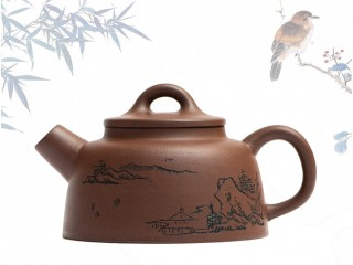 Исинский чайник Сяо Ган Пао 130 мл