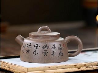 Исинский чайник Сяо Ган Пао Дуань Ни 140 мл