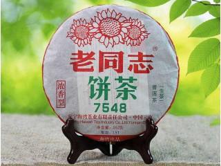 Шен Пуэр Хайвань Лао Тун Чжи 7548 2015 года 357 г