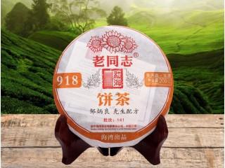 Шен Пуэр Хайвань Лао Тун Чжи 918 2014 года 200 г