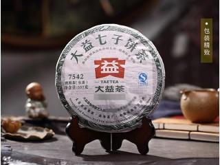 Шен Пуэр Мэнхай Да И 7542 2012 года 357 г