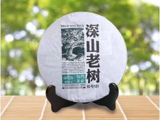 Шен Пуэр Хайвань Лао Тун Чжи Старое дерево 2018 года 500 г