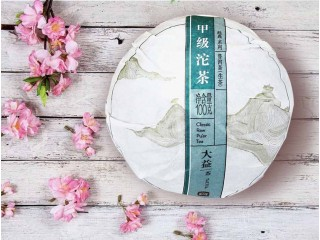 Шен Пуэр Мэнхай Да И Высший сорт 2017 года 100 г