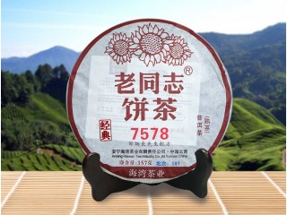 Шу Пуэр Хайвань Лао Тун Чжи 7578 2018 года 357 г