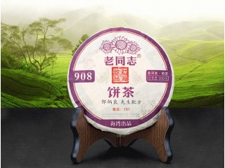 Шу Пуер Хайвань Лао Тун Чжи 908 2013 року 200 г