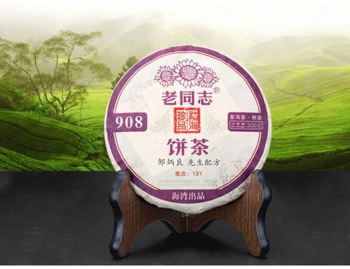 Шу Пуэр Хайвань Лао Тун Чжи 908 2013 года 200 г