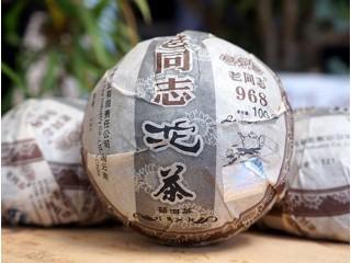 Шу Пуэр Хайвань Лао Тун Чжи 968 2012 года 100 г