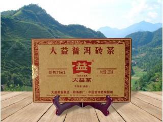Шу Пуэр Мэнхай Да И 7562 2016 года 250 г