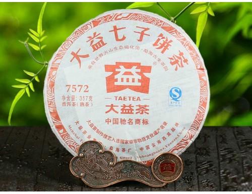 Шу Пуэр Мэнхай Да И 7572 2013 года 357 г