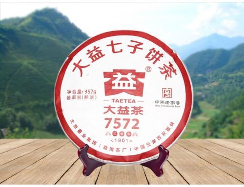 Шу Пуэр Мэнхай Да И 7572 2019 года 357 г