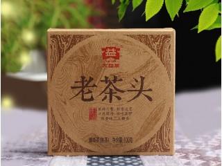 Шу Пуэр Мэнхай Да И Лао Ча Тоу 2014 года 100 г